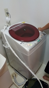 Talking washer/dryer